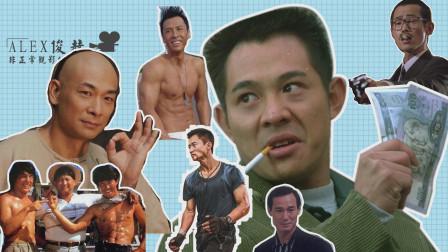 赵文卓武侠剧收视高潮,谁是武术动作演员中最能打的