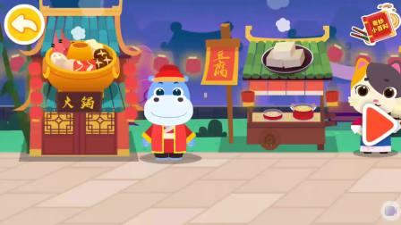 亲子益智游戏045 中华美食 育儿早教 宝宝巴士 好习惯养成 儿歌 卡通 动画 儿童游戏