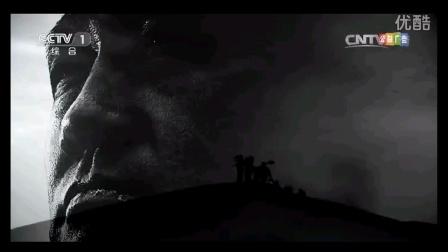 央视公益广告:沙漠绿洲中国梦。