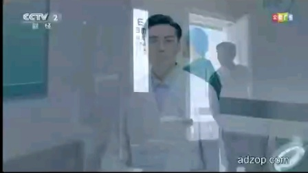 央视公益广告:文明使用车灯