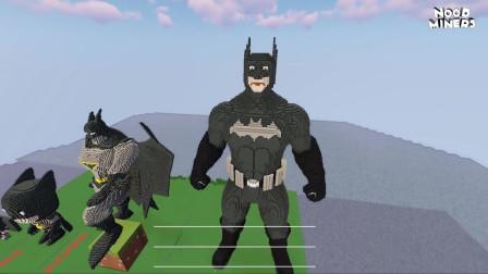 我的世界动画-如何造蝙蝠侠-Noob Miners