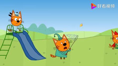 咪好一家:布丁猫咪照顾小毛毛虫,坚信它会变成最漂亮的蝴蝶!