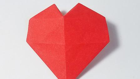 折纸立体爱心教程
