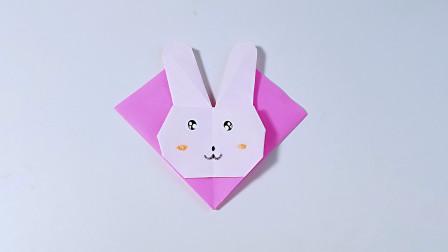 教你折纸小兔子书签,简单实用,儿童很喜欢