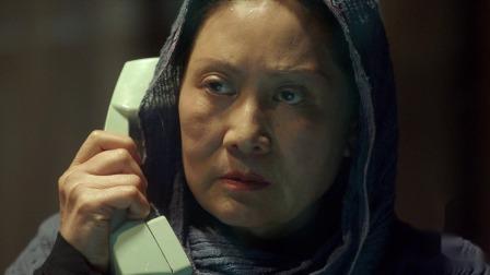 海女机智应对陆晨暗杀,万万没想到吴三省会逃走