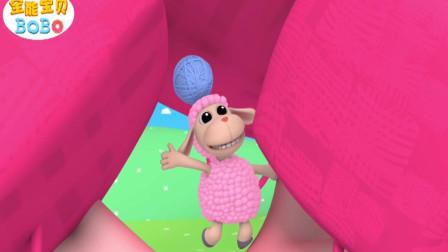 全能宝贝BOBO:Baa Baa Black Sheep 动物小羊宝宝