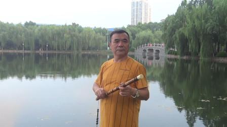 《采花》张永纯笛子独奏 C2F演奏,袁再彪先生制笛。