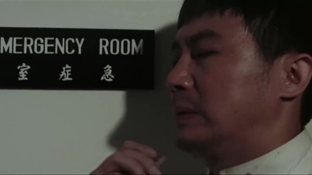 天才与白痴:郑明是精神病,还展示飞龙在天,阿添被他搞懵了!