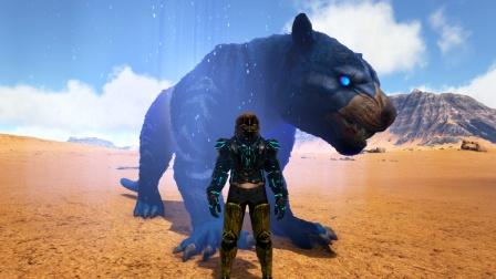 方舟生存进化:原始恐惧27 驯服天神袋狮 它的技能你还满意吗