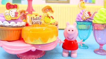 红果果小猪佩奇视频 第一季 小猪佩奇做凯蒂猫风味盛宴