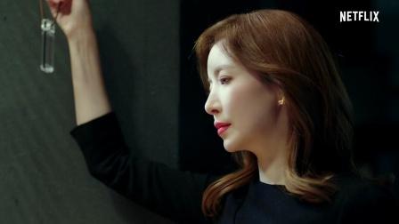 高分韩剧《秘密森林》第二季先导中文预告 | 비밀의숲2 2020