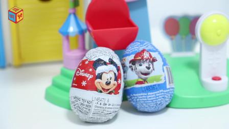 奇趣蛋乐园米老鼠和汪汪队奇趣蛋分享得到圣诞米老鼠