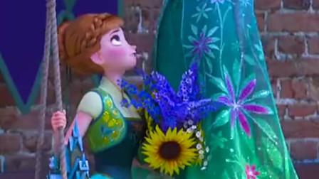 冰雪奇缘:爱莎女王也有难过的时候