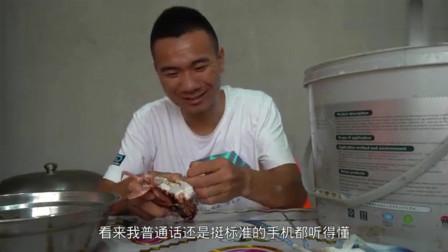 赶海:哪种海蟹最好吃阿烽全买来试吃,最贵青蟹落选,这个蟹才最好吃