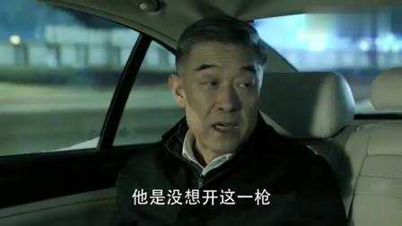 赵东来在庄园发现枪手,竟是号称第一的花斑虎