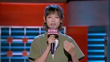 脱口秀大会:赵小卉上的是脱口秀,领导以为是要相亲