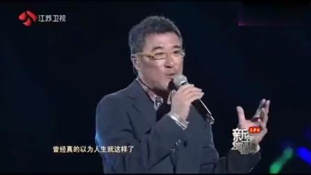 李宗盛和徒弟李剑青演唱《鬼迷心窍》,不愧是华语音乐教父,好听