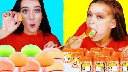 姐妹俩比赛挑战美食,输了受罚要吃怪味豆,被整的人太惨了!