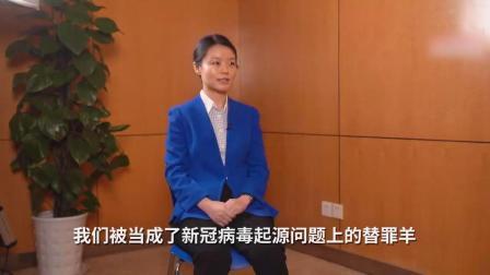 美媒记者获准进入武汉病毒所所长:我们被当作病毒起源的替罪羊