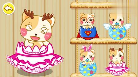 宝宝巴士绘画启蒙:宝宝画彩蛋,欢乐画彩蛋,趣味玩不停