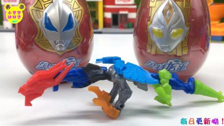 奥特龙蛋寻宝恐龙玩具!快来一起品尝果汁软糖啦