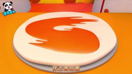 宝宝巴士:奇奇妙妙好厉害,制作美味披萨,还撒上很多芝士条