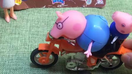 猪爸爸让乔治买个饮料,结果乔治还没上车,猪爸爸就开车走了!