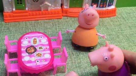 猪奶奶来家里做客了,可是他来了就说猪妈妈,猪奶奶真过分!
