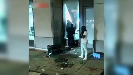 芝加哥发生大规模抢劫事件 多家商铺遭洗劫