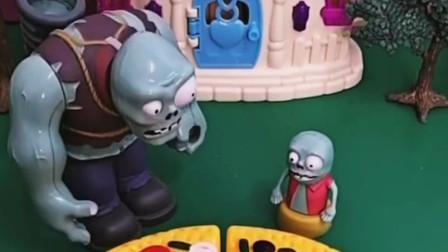 小鬼过生日,爸爸给小鬼买了蛋糕,小鬼要跟小朋友们一起分享!