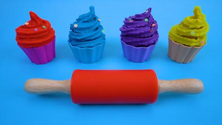 冰淇淋玩具 彩泥制作的纸杯蛋糕 真有趣!还有惊喜玩具哦!