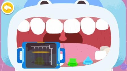 亲子益智游戏046 牙齿美容 育儿早教 宝宝巴士 好习惯养成 儿歌 卡通 动画 儿童游戏