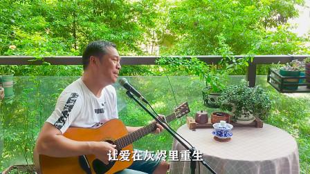吉他弹唱,沙宝亮经典怀旧老歌《暗香》电视剧《金粉世家》主题歌