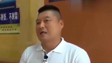 韩综新西游记:姜虎东成功买到三明治,对说中文有了自信
