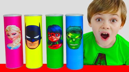 超级英雄早教益智游戏:萌娃小正太吃了魔法薯片吗?怎么变成绿巨人和蝙蝠侠?