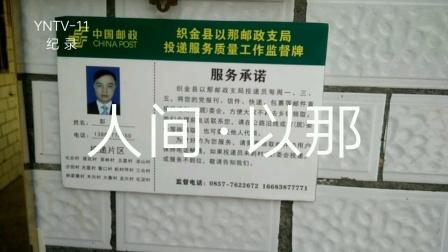 燕南广播电视集团纪录频道标清信号停播过程20200710