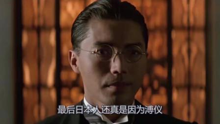 日军想炸毁长城,溥仪给日军写了什么?让日本人不得不放弃