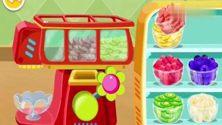 宝宝巴士:点点来到妙妙的甜品店,买三个冰激凌,都是不同的口味