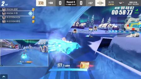 QQ飞车:RNGM千寻逆欣完美双领跑,没有最完美,只有更完美!