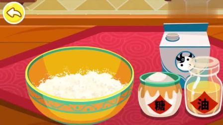 宝宝巴士:美食屋—圆形的月饼,寓意团圆美好,盼中秋家人幸福团聚