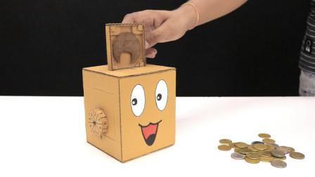 趣味手工DIY,小哥用硬纸板制作带密码功能的硬币存储箱,厉害了