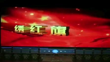 西安市碑林区舞动心弦舞蹈队:绣红旗