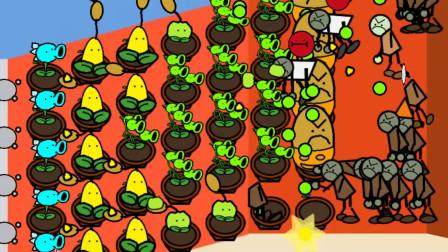 植物大战僵尸涂鸦版:气球僵尸撑杆僵尸一起上,戴夫有点慌