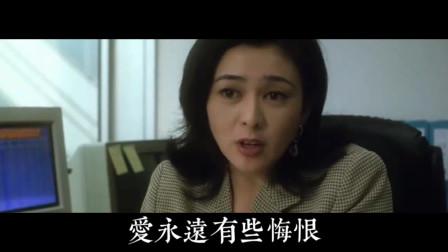 经典粤语歌曲《初恋》配上张国荣和关之琳萌萌的爱情!