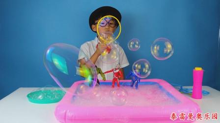 小泽吹泡泡玩,吹了很多大大圆圆的泡泡,泰罗奥特曼也很喜欢