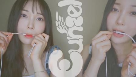 [Eunzel]双重麦克风吃舔,无人声助眠