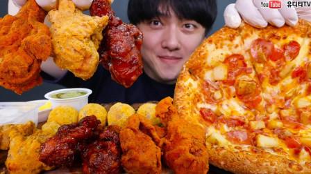 """韩国ASMR吃播:""""BHC奶酪炸鸡+调味炸鸡+披萨+芝士球"""",听这咀嚼音,吃货小哥吃得真馋人"""