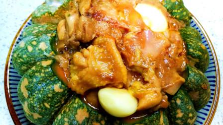 鸡肉和南瓜这样做太好吃,2分钟轻松学会,包你全家人都爱吃