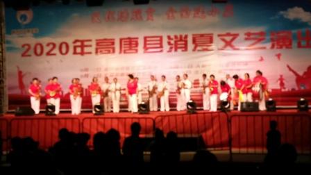 高唐《金城军乐团:2020消夏演出》