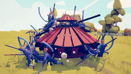 全面战争模拟器之观众挑战赛09:要用科技打败魔法!